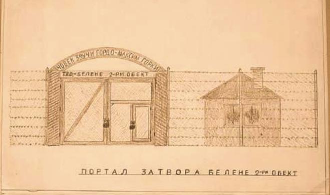 """Resim 3. Belene Toplama Kampı Ana Kapısının Dış Tarafında Yazılı Maksim Gorki'nin Sözü: """"Çovek Zvuçi Gordo (İnsan, onurlu bir sözcüktür)"""" (İİBM, 2009, s. 8)."""